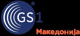 ГС1 Македонија